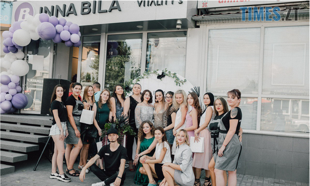 Screenshot 1 1 1024x615 - INNA BILA studio & shop запрошує на вечірку у свій день народження