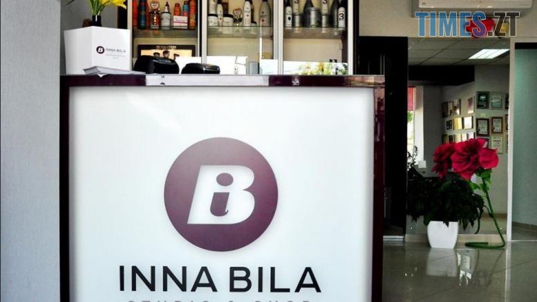 Screenshot 2 1 777x437 - INNA BILA studio & shop запрошує на вечірку у свій день народження