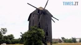 Still0704 00000 260x146 - Проект ESCAPE: Сила вітру та наслідки часу