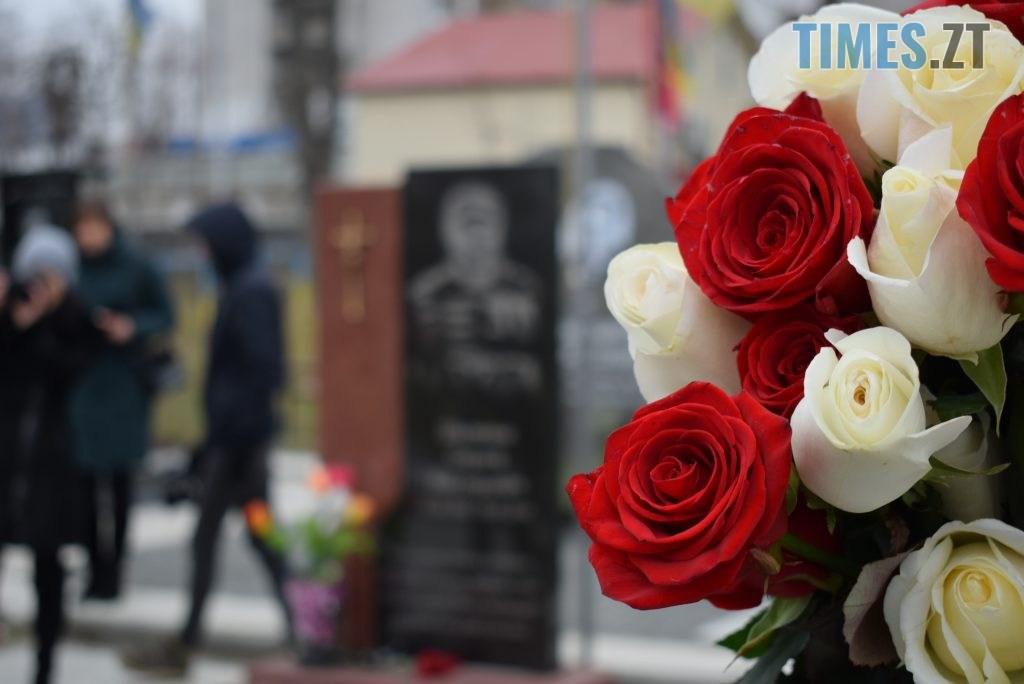 aae90c33 ed7e 4ae3 bb9c dc0bf8dcb1eb 1024x684 - В Житомирі вшанували пам'ять полеглих у російсько-українській війні