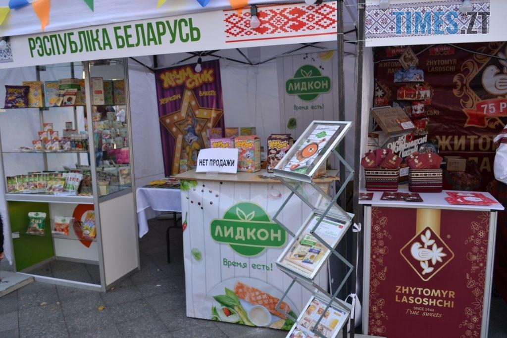 ab29ea66 5a59 4183 a127 a7366f29c678 1024x683 - Через білоруські солодощі на Михайлівській утворились «радянські» черги