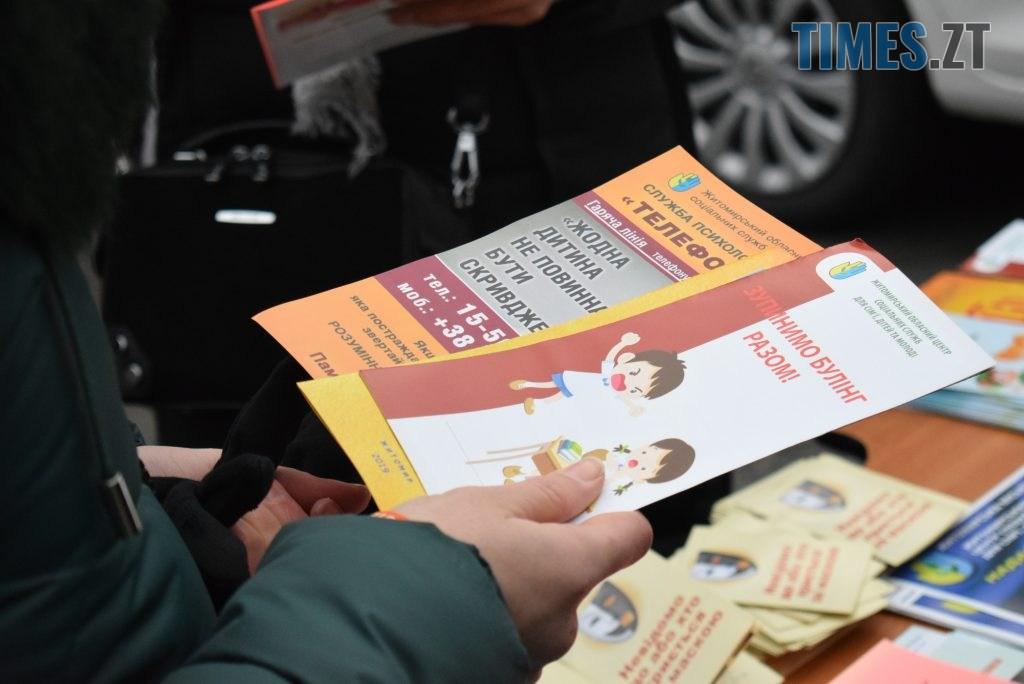 b2aa62c0 37ec 4e1b b465 aed916888886 1024x684 - Імбирні чоловічки, цукерки, браслети та інформаційні листівки — у Житомирі відбулась всеукраїнська акція «#ДійПротиНасильства» (ФОТО)