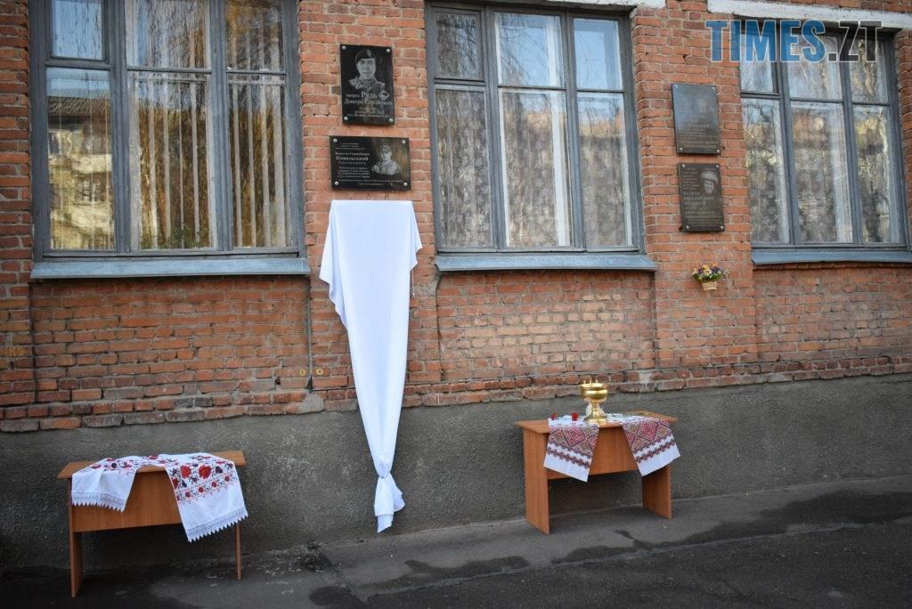 c1a99a69 f4bc 42e5 b4c1 358ef4d35f6f 1024x684 - У Житомирі відкрили меморіальну дошку Ігорю Гончаренку (ФОТО)