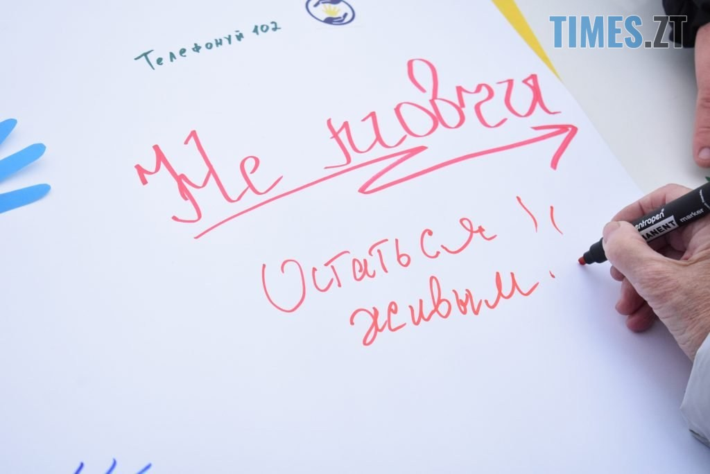 c9892458 9bd3 4305 b9d9 a58acb72da91 1024x684 - Імбирні чоловічки, цукерки, браслети та інформаційні листівки — у Житомирі відбулась всеукраїнська акція «#ДійПротиНасильства» (ФОТО)