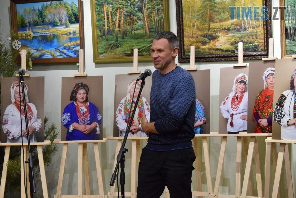 cac6683f 34f2 4cbc a9ca e63e566fce39 1024x684 - У Житомирі відбулась презентація проєкту «Ми. Мами» синів, які загинули на сході України (ФОТО)