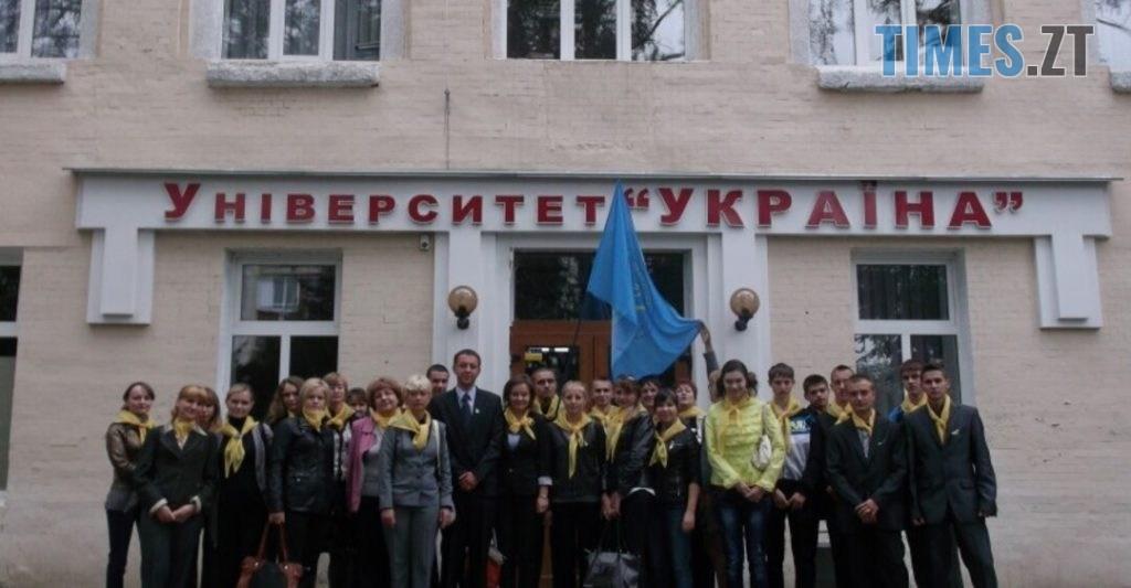 cityday1b 1024x533 - «Одних за рахунок інших» Міська влада позбавляє права на існування Житомирський інститут університету «Україна»