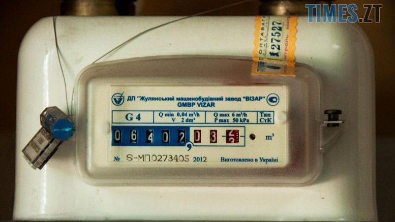 cropped 0 e1579266712281 - Житомиртеплокомуненерго рахує, як може: вартість тепла знизилась, платіжки зросли