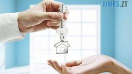 cropped 1502441835598d716b6c4351.59329987 e1572967299603 260x146 - Як безпечно орендувати квартиру в Житомирі