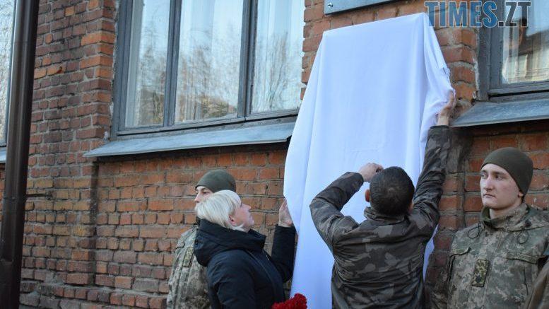 cropped 28f71de8 9789 416a b60e 8ef58a22aadd e1576583667622 1 - У Житомирі відкрили меморіальну дошку Ігорю Гончаренку (ФОТО)