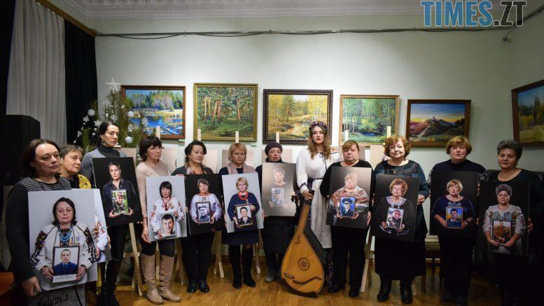 cropped 3447b9e0 9477 4bc3 b920 43e7ede47c2d e1576933685396 - У Житомирі відбулась презентація проєкту «Ми. Мами» синів, які загинули на сході України (ФОТО)