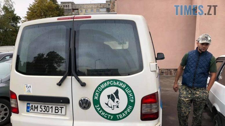 """cropped 71103076 2378249542288845 3020257234891309056 n e1570004664333 - """"Мав дозвіл"""": працівник центру захисту тварин знущався над собакою на очах у перехожих"""
