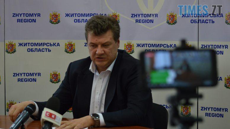 cropped DSC 0064 3 e1570630082411 - Житомир презентував себе Білорусі «відносно дешево» — майже за 3 млн. гривень