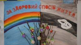 cropped DSC 0166 1 e1574865622310 260x146 - У Житомирі відзначили Всесві́тній день боротьби́ зі СНІДом (ФОТО)