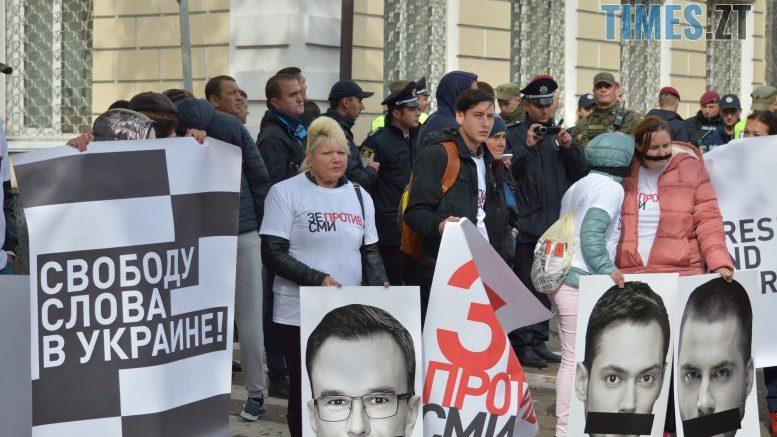 cropped DSC 0258 e1570344018868 - Протести житомирян ховали від президента Білорусі, бо «у президентів занадто тонка психіка»