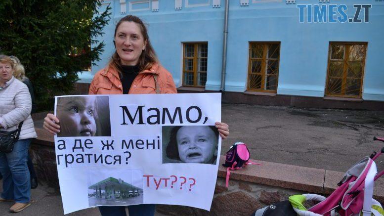 cropped DSC 0459 e1570098156993 - Житомиряни влаштували акцію протесту проти будівництва АЗС під час міжнародного Форуму України та Білорусі (ФОТО)