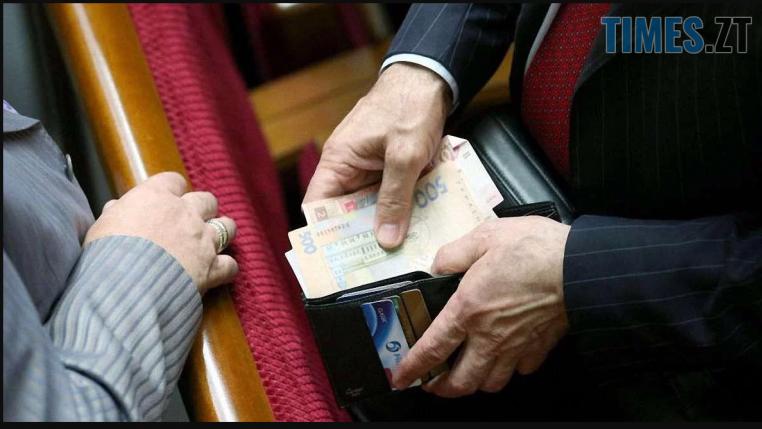 cropped Screenshot 1 2 e1579003184555 - Зарплата українських нардепів цьогоріч зросла до 100 тис грн: ВРУ спростовує чутки