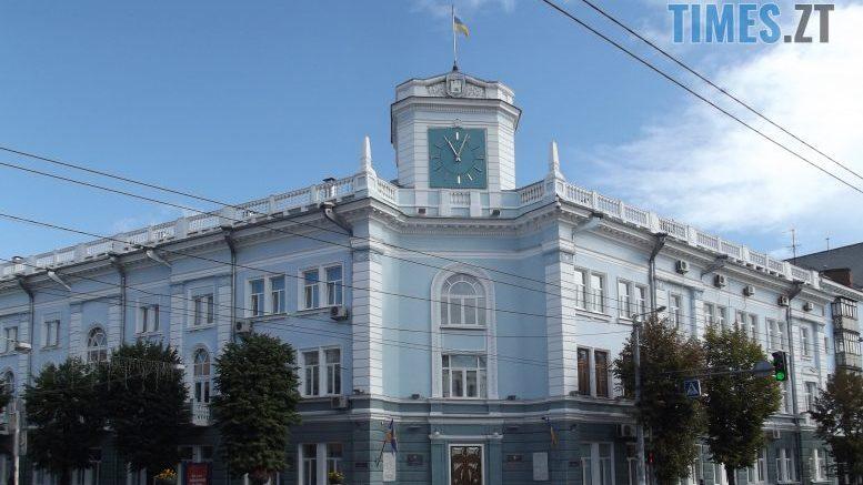 cropped ZHytomyr. Zdanye Horodskoho Soveta. e1575296127374 - Переселенці із Донбасу шантажують Житомирську міськраду