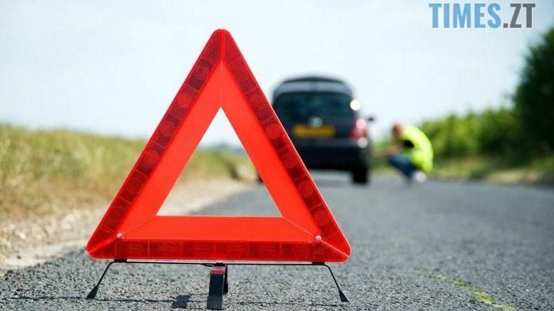 cropped avarijnyj znak e1574069559372 - Внаслідок аварії на дорозі в Житомирській області загинув 21-річний хлопець, ще одного травмовано