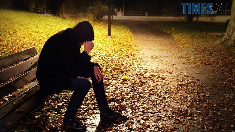 cropped disappointment e1572617079975 - Осіння депресія: як розпізнати та  боротися