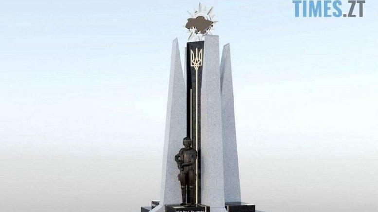 cropped img1576568568 1 777x437 - Пам'ятник героям Житомирщини у Житомирі змінив назву