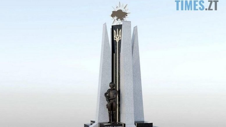 cropped img1576568568 777x437 1 - У Житомирі збираються встановити пам'ятник героям Житомирщини за 6,5 млн грн