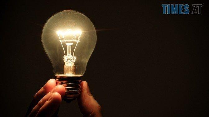 cropped lamppp - Житомирський РЕМ проводить роботи: де у Житомирі може не бути світла
