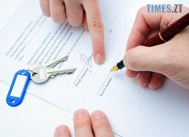dogovor arendy kvartiry  213252 620x0 e1572967286223 - Як безпечно орендувати квартиру в Житомирі