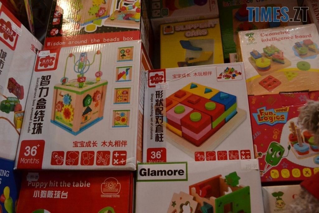 ebedac61 c738 4ca9 901a 2e0b3e730cef 1024x683 - Житомирські батьки не надто переймаються якістю дитячих іграшок (ОПИТУВАННЯ) (ФОТО)