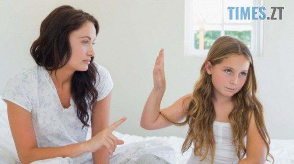 eftrbtrbd e1573658657292 - Психолог Світлана Дмитрієва про статеве та сексуальне виховання дітей — коли та як правильно розпочати