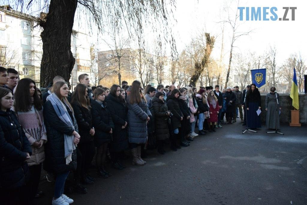 f01a5198 7000 4968 8a12 4138280295a5 1024x684 - У Житомирі відкрили меморіальну дошку Ігорю Гончаренку (ФОТО)
