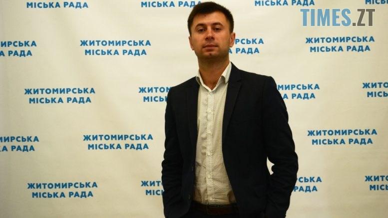img1523010137 777x437 - У Житомирі директор «Агенції розвитку міста» додатково отримає півтори зарплати