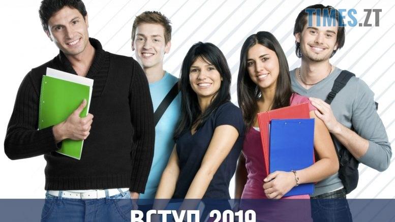 img1546004754 777x437 - Вступна кампанія до закладів професійної освіти продовжена до жовтня