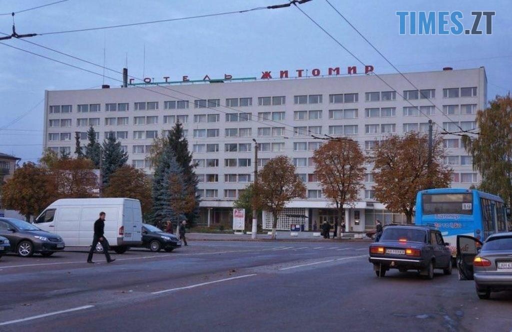 img1556032253 1024x665 - Переселенці із Донбасу шантажують Житомирську міськраду