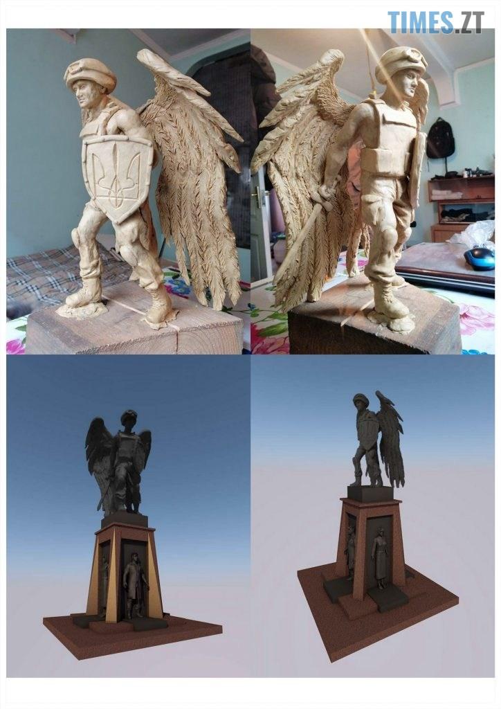img1576568719 724x1024 - «Шлях до перемоги»: у Житомирі названо переможця на кращий пам'ятний знак воїнам АТО