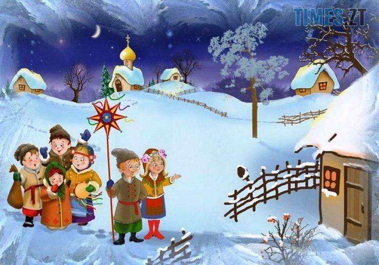kolyadniki22 e1577977004524 - Готуємось до Різдва: ТОП 5 українських колядок