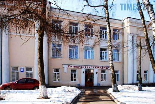 n 1506154777 2 - «Одних за рахунок інших» Міська влада позбавляє права на існування Житомирський інститут університету «Україна»
