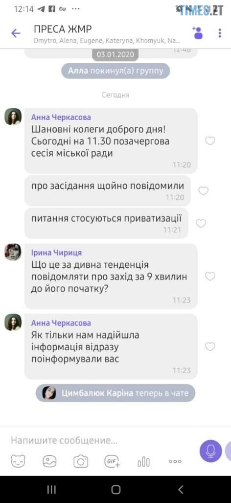 photo5240393265931463853 472x1024 - Житомирський міський голова зібрав позачергову сесію, на яку ні він, ні депутати не з'явилися (ФОТО)