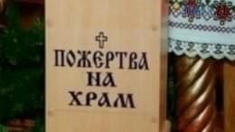 tserkva 260x146 - В Житомирі обікрали церкву при монастирі