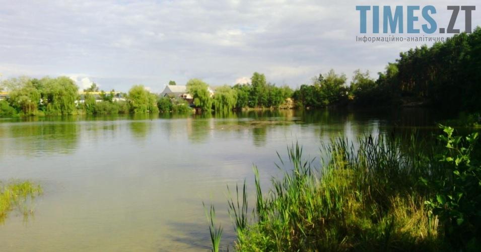 карєр - Де в Житомирі плавати добре?