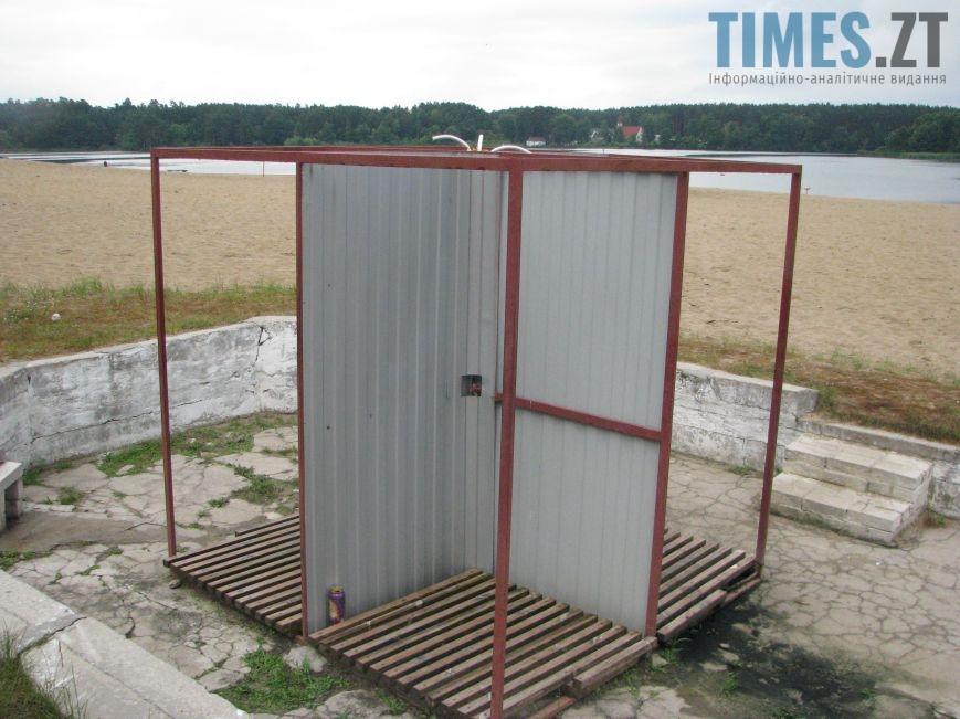 Роздягальні в Гідропарку | TIMES.ZT