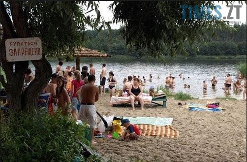 sкатний карєр livejornal - Де в Житомирі плавати добре?