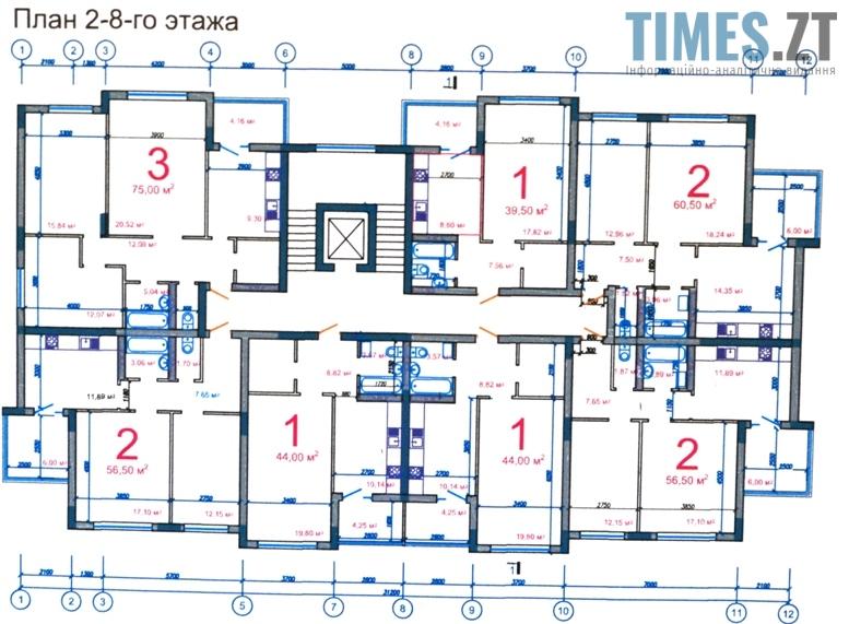 16 - Житомирський  будівельний  бум-бум  (частина ІІІ)