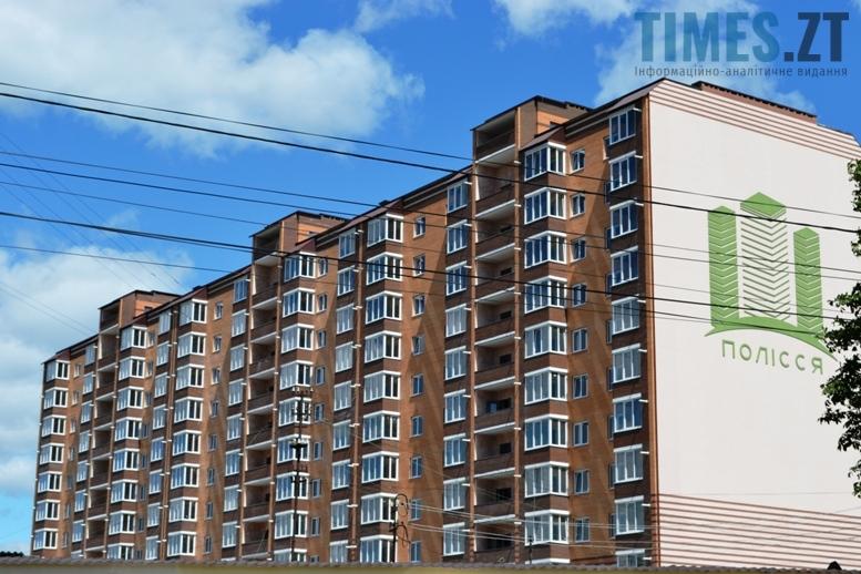 18 1 - Житомирський  будівельний  бум-бум  (частина ІІІ)