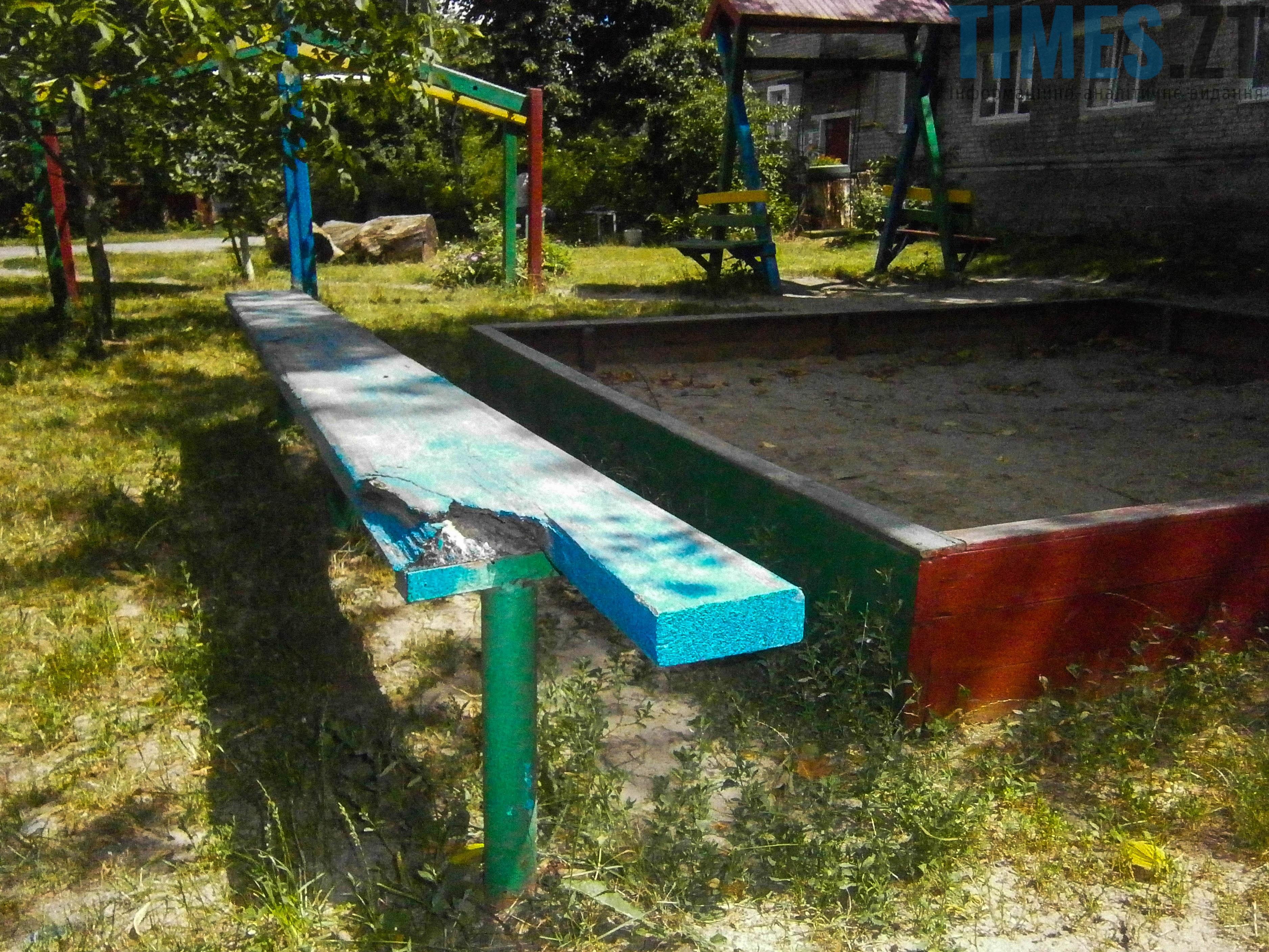P7161639 - (Благо)устрій  житомирських дитячих майданчиків