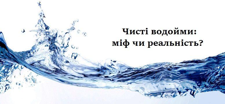 imgonline com ua Resize PnK3SrN1jE 1 777x361 - Де в Житомирі плавати добре?