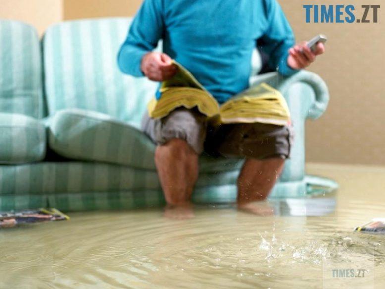 Затоплена оселя | TIMES.ZT