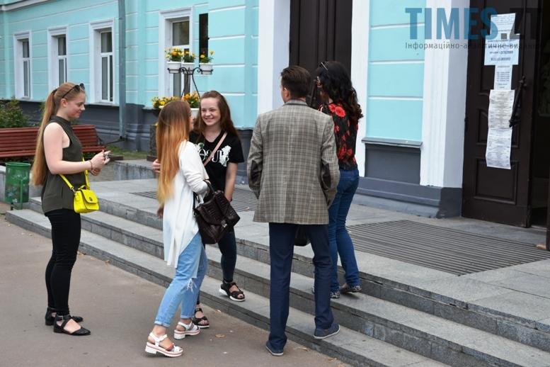 ЖДУ - вступ до ВНЗ   TIMES.ZT