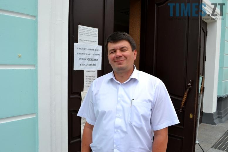Кандидат історичних наук, доцент Андрій Шевчук – ректор ЖДУ