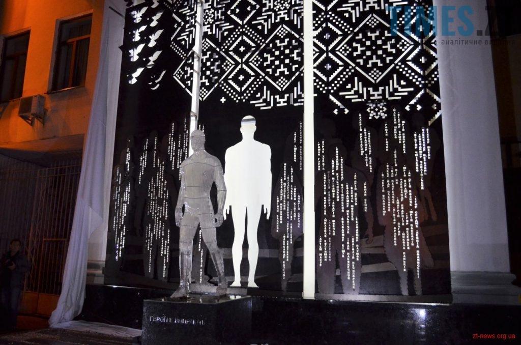 Пам'ятник героям Небесної Сотні  | TIMES.ZT