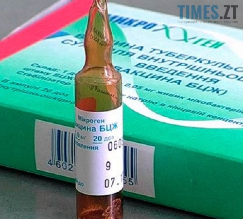 3 2 - Вакцина у Житомирі: всі чули, ніхто не бачив
